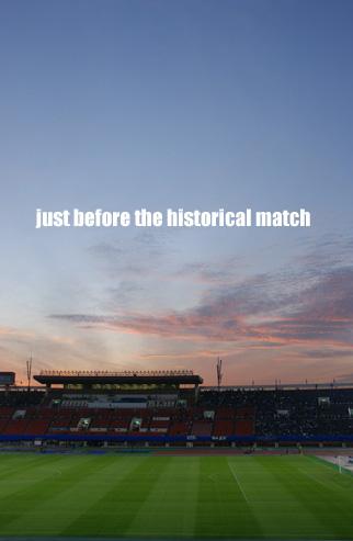 夕焼けに包まれる試合前のスタジアム